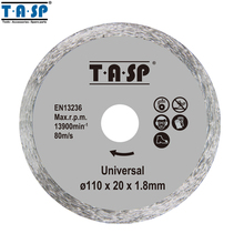 TASP 2PC 110mm Diamond Cutting Disc Tile Cutter Saw Blade for Brick Stone & Concrete(China)