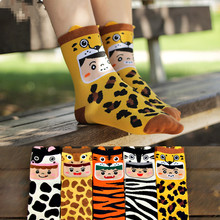 1 pairs Korean style cartoon tiger caw leopard socks good quality soft cotton socks women 3D animal cartoon socks(China)