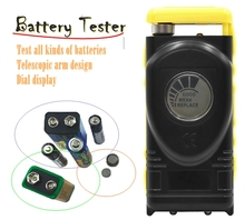 MS-228LC Universal Battery Checker Tester for1.5V  AA AAA  9V 6F22, Retail and wholesale  meter