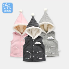 Dinstry Spring & Autumn New arrival for baby boy's & baby girl's hoodie with clould cartoon vest,copper button are well attach(China)
