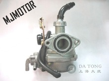 Carburetor ASSY. For JH 70cc CUB 100CC 110cc ATV Quad Chinese Scooter Moped Honda Yamaha Kawasaki Motorcycles Moped Part