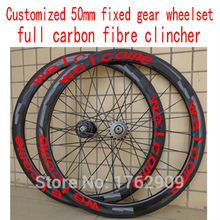 New customized 700C 50mm clincher rim Track fixed gear bike 3K UD 12K full carbon fibre bicycle wheelset 23 25mm width Free ship