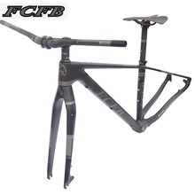 "2017 FCFB mtb frame  mtb bike frame carbon mountain carbon frame 29er*15.5"" 17/19inch carbon handlebar seatpost stem saddle"