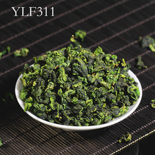 2017 Chinese Anxi Tieguanyin Oolong Tea, Fresh China Green tea Tie Guan Yin Natural Organic Health care for weight lose(China)