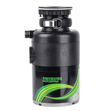 220V/110V 390W AC motor kitchen food waste disposer with low price(China)