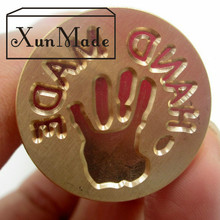 B ) Hand made logo design Sealing Wax Seal wedding gifts  hand made seal wax stamp Retro wood handle peacock metal handle choose