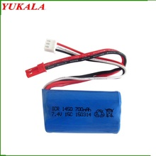 YUKALA 7.4V 700mAh high-rate  battery  FT007 remote control boat speedboat F1  remote control aircraft battery 2pcs