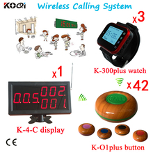 Restaurant Guest Calling Service System Quiz Bell Buzzer CE Passed Show Digit Number Table Buzzer Equipment