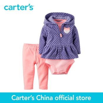 Carter de 3 pcs bébé enfants enfants Néon Cardigan Ensemble 121H014, vendu par Carter de Chine boutique officielle