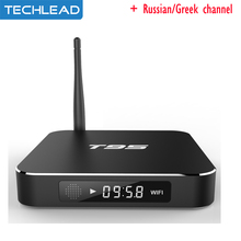 T95 with external antenna Android 6.0 TV Box with Swedish French Italy European iptv subscription greek India dutch tv channel