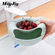 MeyJig Multifunctional Drain Design Fruit Containers Double Layer Snacks Seeds Organizer Garbage Holder Plastic Storage Box Gift(China)