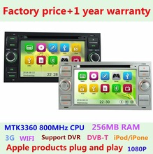 HD Touch Screen Car DVD Player GPS Navigation System For Ford Focus Transit Fiesta C S MAX Connect Fusion Mondeo BT Radio Stereo(China)