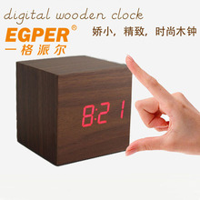 LED Wood Clocks Clocks and Clocks, Sound - Activated Double - Wood Clock Electronic Gifts