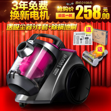 Ceratopsian vacuum cleaner xc-w160c household silent small vacuum cleaner mini mites vacuum cleaner(China)