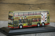 Special sale 1:76 Hongkong 46 road bus double deck bus model Alloy model Collection model(China)