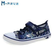 MMNUN 2017 Brand New Children Shoes Boys Shoes Kids Shoes Sport Shoes for Boys Casual Canvas Child Sneakers Children Footwear(China)