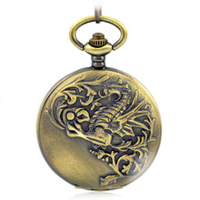 Brown Skeleton Mechanical Hand Wind Pocket & Fob Watch Clamshell Magnifier Men's Pocket Watch Pendant Dragon Totem Father Gift