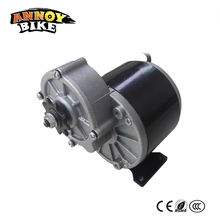 24v/36v 250w/350w gear motor brush motor electric tricycle DC gear brushed motor Electric bicycle motor(China)