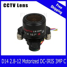 Motor 3Megapixel Varifocal HD CCTV Lens 2.8-12mm D14 Mount With DC IRIS Zoom and Focus For 1080P/3MP Camera Free Shipping(China)