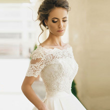 Luxury Off the Shoulder White Short Sleeve Beaded Lace Wedding Boleros 2017 Zipper Bridal Shawl Jackets Wedding Accessories B249