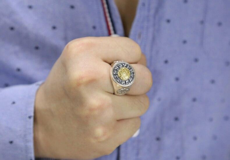 925-sier-ring0001h