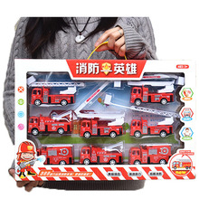 Doub K set Mini Pull Back Car Model toy simulation Fire truck Engineering vehicles Military car toys for children kids boys gift(China)