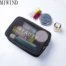 MIWIND 3Pcs Mesh Cosmetic Bags Travel Functional Makeup Case Beautician Necessaire Toiletry Organizer Pouch Accessories  TNF724