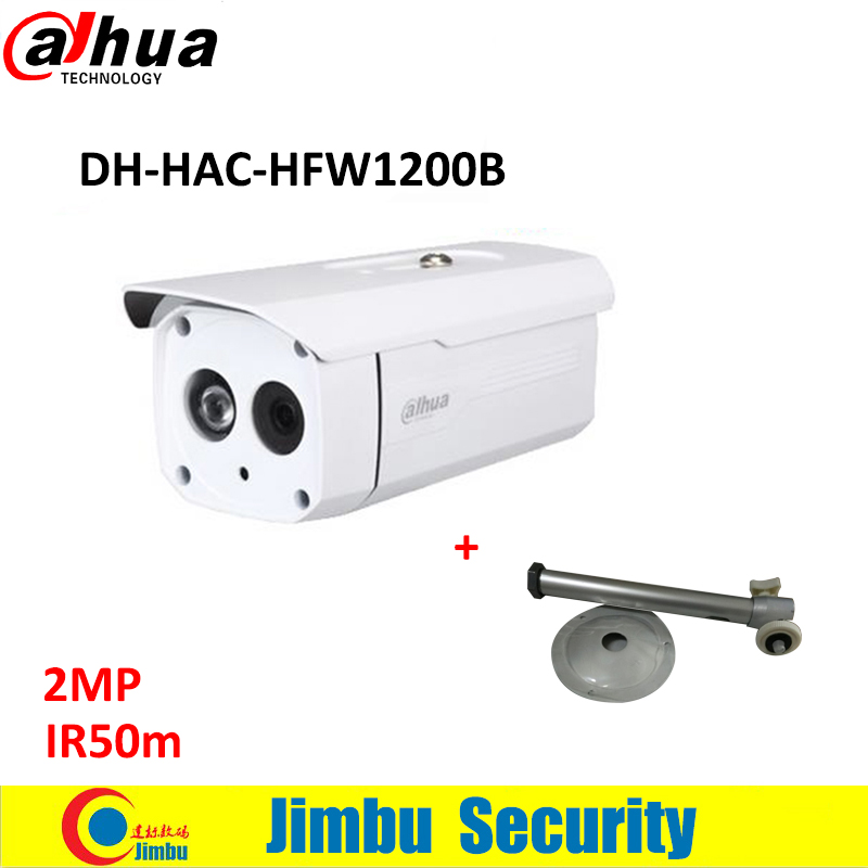 DAHUA HDCVI 2MP Bullet Camera HFW1200B CMOS 1080P IR 50M IP66 DH-HAC-HFW1200B security camera offer free bracket<br>