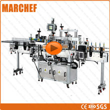 CE ISO 100% automatic  wine bottle labeling machine
