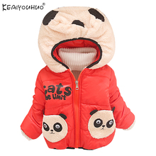 2017 Winter Coats Jacket For Girls Clothes Warm Children Outerwear Panda Boys Coats Long Sleeve Hooded Down Jackets Kids Clothes