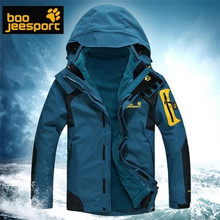 Free Shipping-HOT SALE Men/women Outdoor Sport Winter Warm three-in-one Twinset Hiking Climbing Lover Jacket 1552(China)