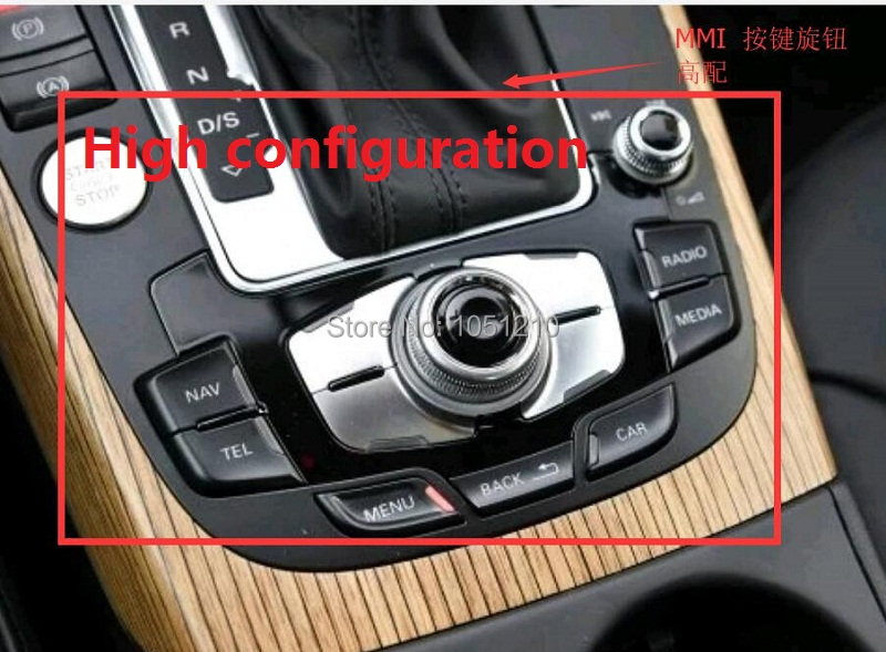 Audi A4 A5 Q5_High configuration_2