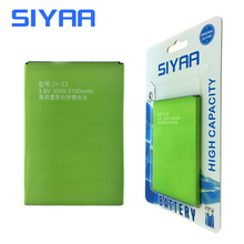 Original Mobile Phone Battery JY-S3 For Jiayu JYS3 S3 Replacement Batteries Capacity 3000mAh~3100mAh Free Shipping
