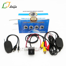 Laijie Wireless Car Reversing Camera For Audi A3 S3 8L A4 S4 RS4 B5 8D 1994~2003 / HD CCD Night Vision Auto Rear View Camera