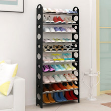 Multilayer plastic creative combination DIY shoe shelf shoe containing special Simple shoe rack installation(China)