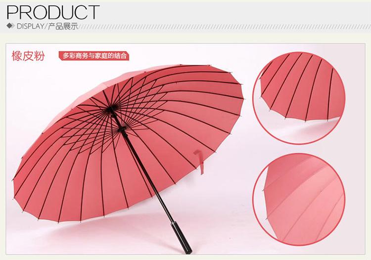 Hot sell Creative long handle outdoor 24 Rib bone straight umbrella large golf umbrellas two or three people compact umbrellas 22
