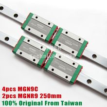HIWIN MGN9 250mm linear guide rail with MGN9C slide blocks stainless steel MGN 9mm