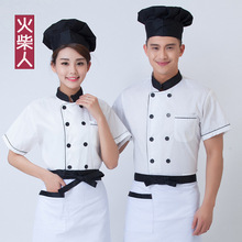 2017 Chef Uniform Hot Sale Top Fashion Cotton Men Accessories Broadcloth Summer Cook Chef's With Short Sleeves