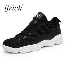 Ifrich 2017 Men Women Basketball Sports Sneakers Cheap Couples Basketball Shoes Comfortable Sport Trainers Black(China)