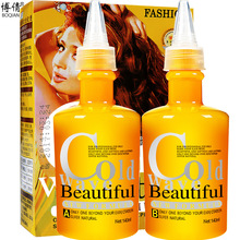 140ml*2 Cold Wave Beautiful Liquid Hair Perm Cream, Make Your Hair Curly and Softness, Fragrance Curly Hair Potion BQ08(China)