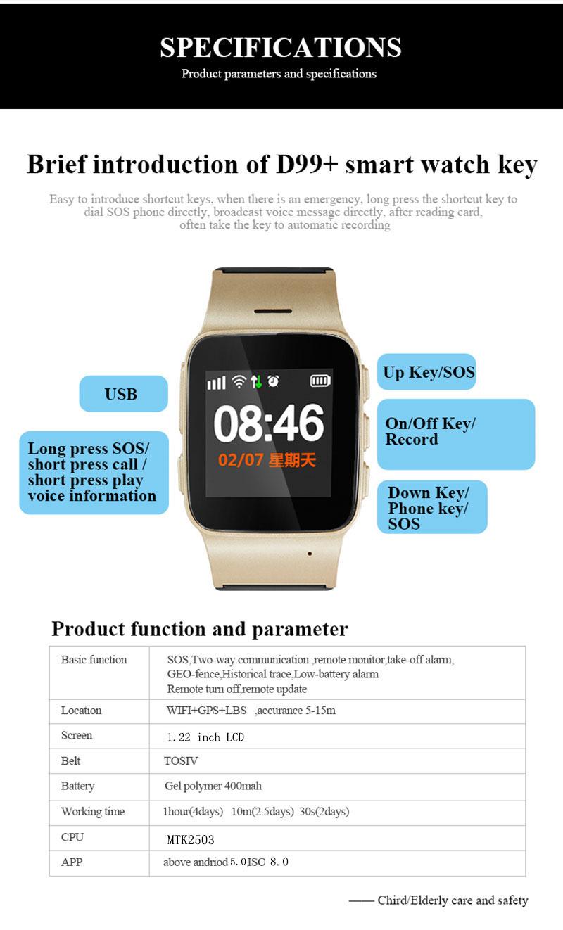 130165-D99+ Smart watch-D99shei_15