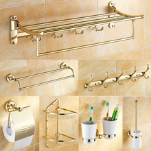 European Gold Plated Bath Hardware Sets Antique Solid Brass Polished Bathroom Accessories Wall Mounted Bathroom Products WG6