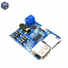 1pcs TENSTAR ROBOT TF card U disk MP3 Format decoder board module amplifier decoding audio Player(China)