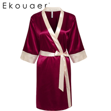 Ekouaer Bride Bridesmaid Robe Sleepwear Sexy Lace Satin Night Robes Fashion Women Bath Robe Dressing Gown with Waistband(China)