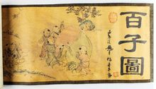 Chinese Ancient picture silk paper 100 Children Figure Scroll painting(China)