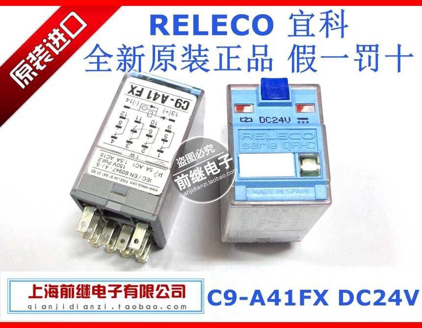 C9-A41FX DC24V relay C9-A41FX 24VDC<br>