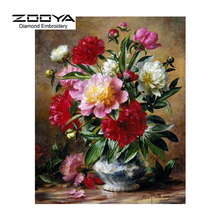 5D DIY Diamond Painting Flower Diamond Painting Cross Stitch Peony Flower Vase Diamond Embroidery Home Decoration CJ278