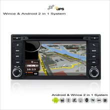 For Nissan Note / Livina / Versa Note 2012~2015 Car Android Stereo Radio CD DVD Player GPS Navi Map Navigation Audio Video