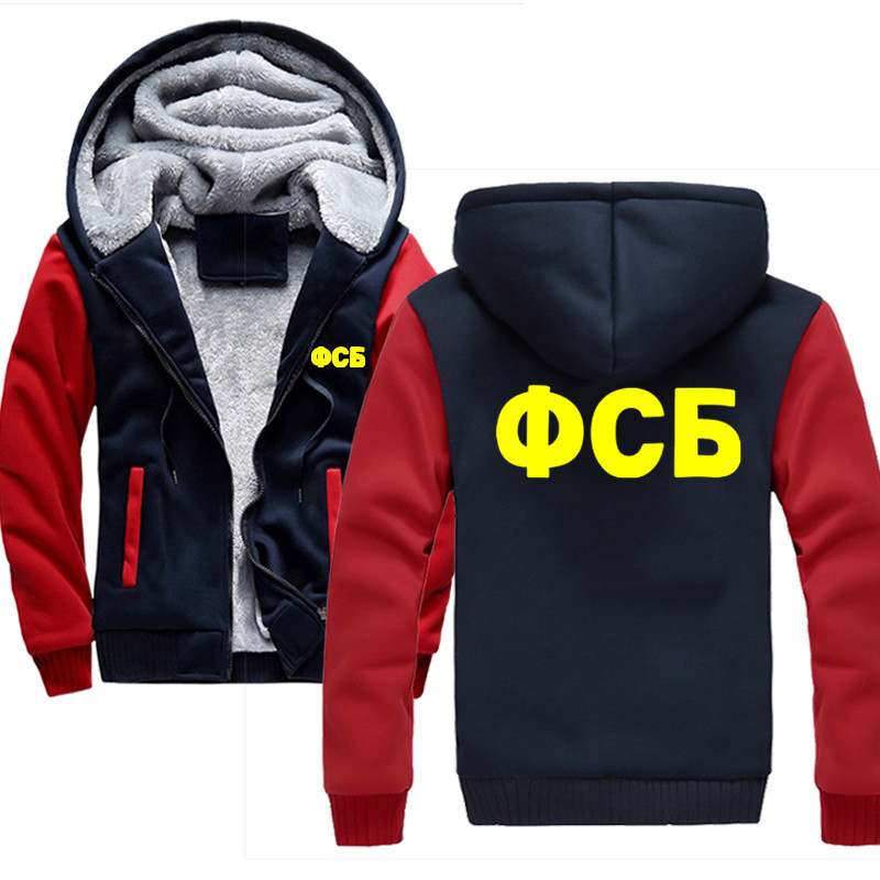 New winter Russische Geheimdienst FSB Hoodies Men Fashion Brand Pullover Solid Cardigan Sportswear Sweatshirt Men'S Tracksuits