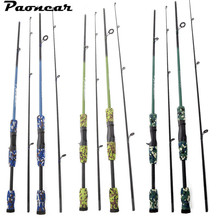 1.8M 1/8-3/4oz Lure Weight Camouflage Carbon Fiber Lure Baitcasting Spinning Fishing Rod